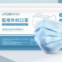 Lfcare 莱弗凯 掌护 一次性医用口罩 50片+一次性医用外科口罩 20片