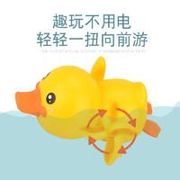 贝利雅  儿童洗澡戏水鸭子