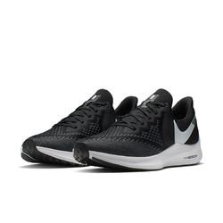 NIKE 耐克  Zoom Winflo 6 男子跑鞋 AQ7497-001 黑白灰 42
