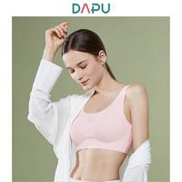 DAPU 大朴 AF5N03205 女士背心式文胸