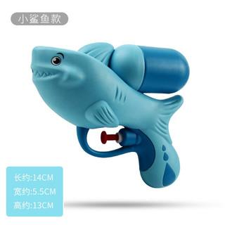 Zhiqixiong 卡通儿童水枪玩具