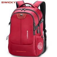 京东PLUS会员 : SWICKY 瑞士 双肩电脑包15.6英寸独立电脑仓外置USB充电旅行包