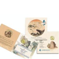 天中金 世界文化与自然双重遗产系列 泰山纪念币 山水卡册