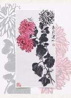 朶雲軒 朵云轩木版水印 齐白石 菊花 中国画装饰画非遗收藏馈赠家居饰品
