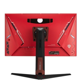 ASUS 华硕 VG27AQL1A 27英寸 IPS技术 G-sync 显示器(2560×1440、170Hz、130%sRGB、HDR400)