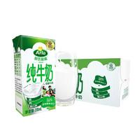Arla 爱氏晨曦 全脂纯牛奶200ml*24盒*2件+川粉250g+牙刷