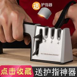 CM live  德国多功能磨刀器  轻奢黑色(送不锈钢护指器)