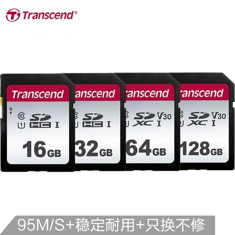 Transcend 创见(Transcend)SD存储卡U3 C10 V30 95M/S 佳能索尼尼康单反微单相机内存卡 300S系列 4K高清摄录 64GB