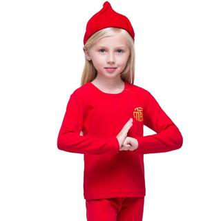 恒源祥  女童圆领家居服套装 大红 180
