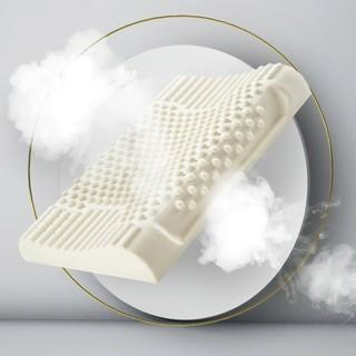 Aisleep 睡眠博士 AiSleep) 泰国原装进口乳胶枕 93%乳胶含量枕芯 防螨护颈安睡枕头大号低枕