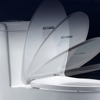 HEGII 恒洁 超旋风系列 HC0143DT 静音节水马桶