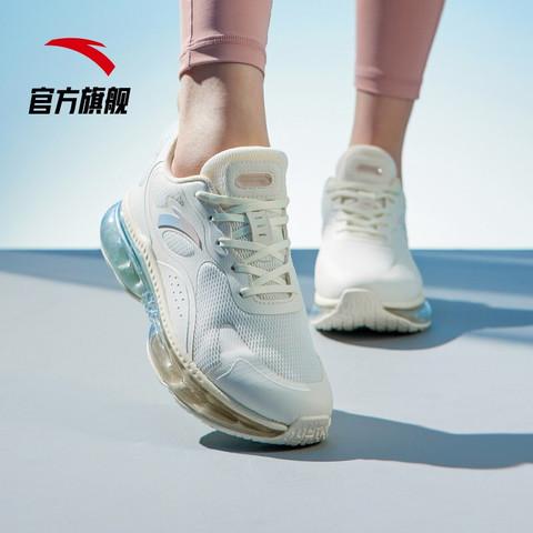 ANTA 安踏 安踏全掌气垫跑鞋女2021春夏季新款减震防滑跑步运动鞋轻便软底休闲透气 象牙白/幻景蓝-2 6.5(女37.5)