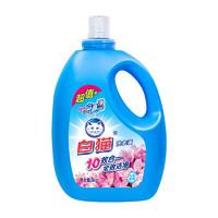 88VIP:Baimao 白猫  除菌除螨洗衣液 3kg