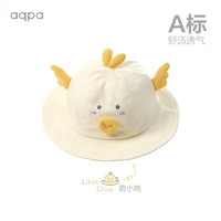aqpa 儿童遮阳帽 黄顶小鸡仔