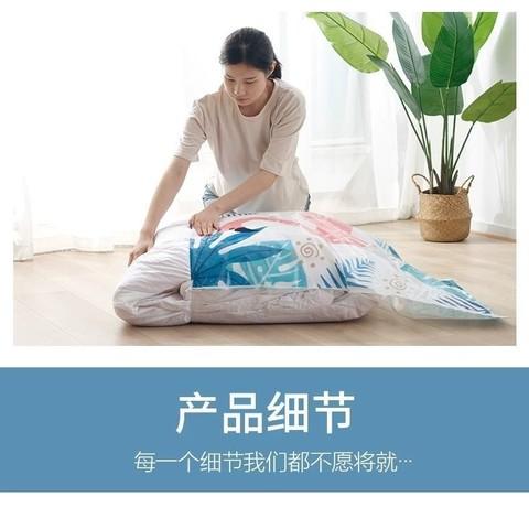 茶花真空压缩袋套装收纳袋被子家用大号棉被特大加厚耐用收纳袋子