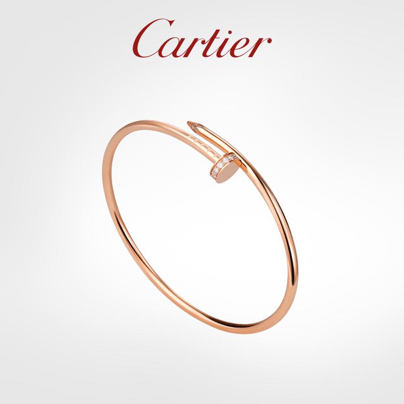 Cartier 卡地亚 Juste un Clou钉子系列玫瑰金黄金镶钻窄版手镯 黄金 18
