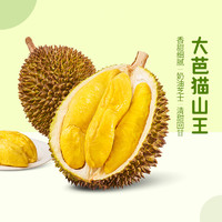 PAGO JOY 百果心享 A级-D197大芭猫山王榴莲 2.6-2.8斤