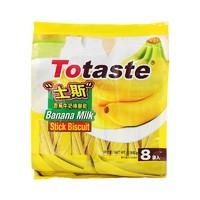 88VIP:Totaste 土斯 香蕉牛奶味棒形饼干128g+ 千禾酱醋组合春曲原酿1L+五谷陈醋1L礼盒装*2件