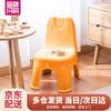茶花塑料凳子加厚儿童凳子靠背椅子小板凳换鞋凳浴室凳防滑凳幼儿园餐桌椅(1个装) 活力橙