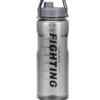 Fuguang 富光 FG0269-2000 运动水壶 2000ml 灰色