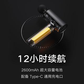 米家筋膜枪 运动健康 肌肉深层按摩放松器 智能稳压 Type-C充电 12hr续航 小米