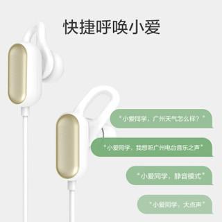 小米(MI)运动蓝牙耳机青春版无线蓝牙项圈耳机手机通话商务耳机耳麦 运动蓝牙耳机青春版 白色