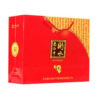 衡水老白干 古法 8 52%vol 老白干香型白酒 500ml 单瓶装