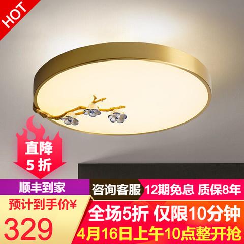 新中式全铜吸顶灯 大气简约客厅厨房吸顶灯
