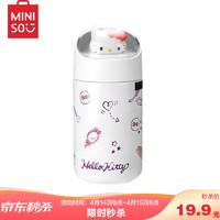 MINISO 名创优品(MINISO)Sanrio Characters公仔保温杯白色280mL 304不锈钢男女士便携茶杯壶
