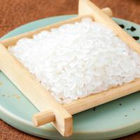 SHI YUE DAO TIAN 十月稻田 东北长粒香大米 2.5kg