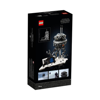 乐高75306星球大战系列帝国探测机器男女孩益智成人积木玩具LEGO