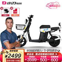 XDAO 小刀电动车48V24A新国标3C电动自行车锂电池助力踏板电瓶车成人男女双人电动车D3 皎月白-48V24A