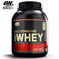 OPTIMUM NUTRITION 奥普帝蒙 金标乳清蛋白粉 巧克力味 5磅
