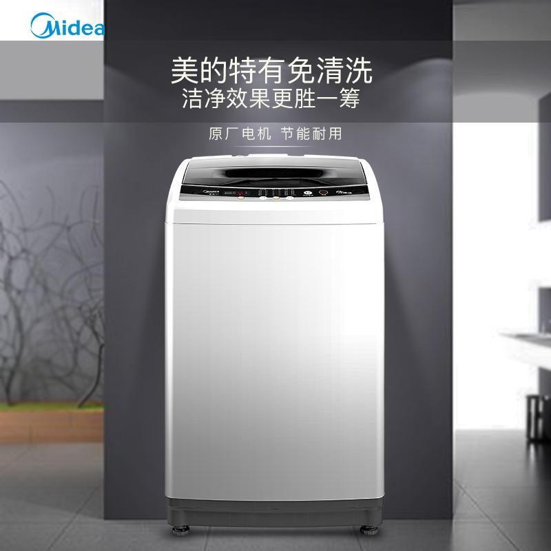 Midea 美的(Midea)8公斤全自动洗衣机 波轮洗衣机 洗脱一体 出租房 家用 品质电机 一键脱水MB80V331