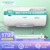 CHANITEX 佳尼特 CTE-60M1 【升级体验】6倍动态热水