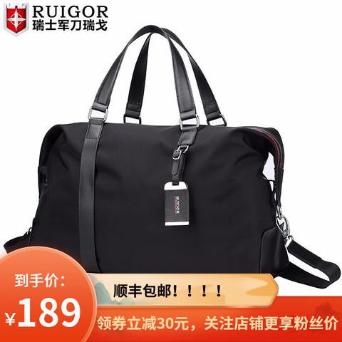瑞戈 瑞士军刀旅行包  手提包旅游包