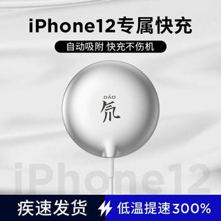 nubia 苹果无线充电器 Magsafe磁吸15W充电快充 适苹果iPhone12proMax/Mini手机iPods耳机