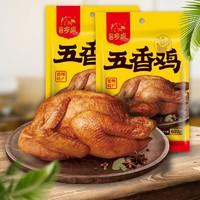 乡盛 600克整只德州扒鸡烧鸡 正宗 清真食品熟食特产