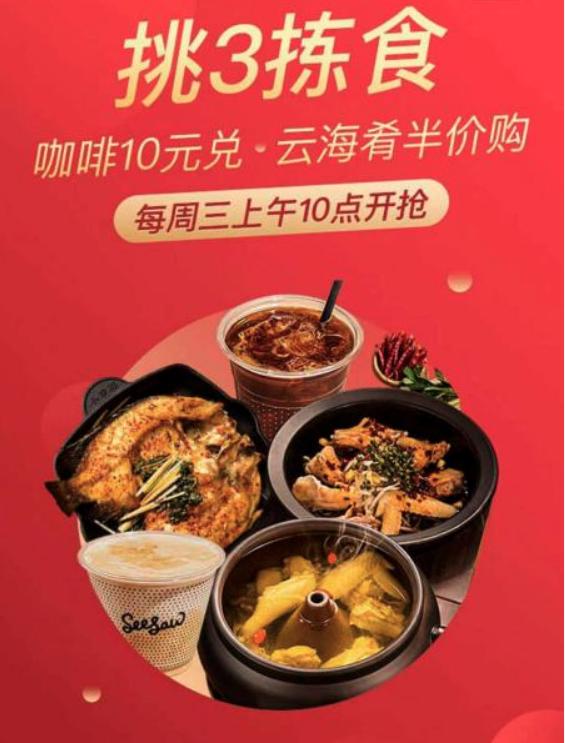 华夏银行 美食餐饮 信用卡支付优惠