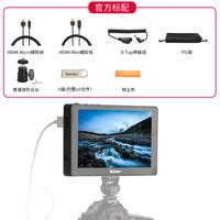 百视悦R7单反监视器7寸4K高清导演摄影机微单外接监视器LUT显示器