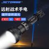 JETBeam 杰特明 RRT-M1X户外白激光聚光强光手电筒超远射2300米