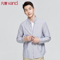 VANCL 凡客诚品 男士长袖衬衫 15796627