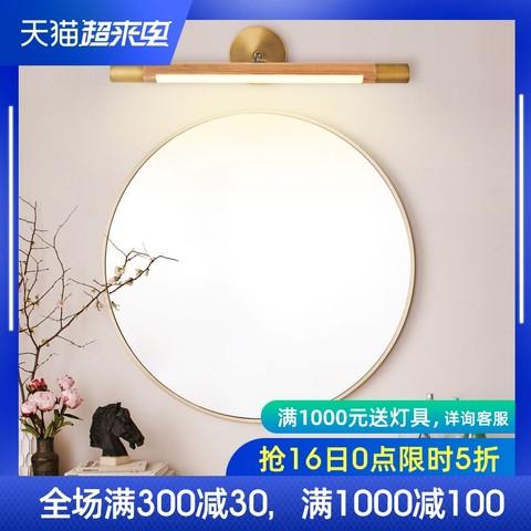 旭呈 北欧镜前灯卫生间化妆灯led镜柜灯洗手间厕所浴室镜子长条壁灯