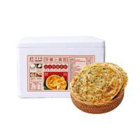 珍味小梅园  老上海葱油饼   2000g