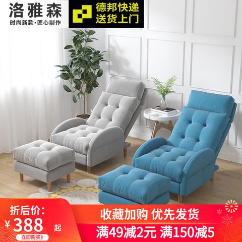 懒人沙发网红榻榻米小沙发家用卧室椅子单人阳台沙发椅休闲躺椅