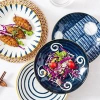 竹木本记 日式和韵餐盘 7英寸 4个装