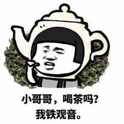 常在工作中,那有不喝茶