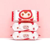 直播专享:soondoongi 顺顺儿 婴儿湿巾 80抽3包(有盖)