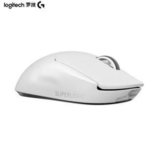 罗技(G)PRO X SUPERLIGHT 无线游戏鼠标 轻量化设计 25600DPI黑色 电竞鼠标 职业选手推荐 白色
