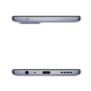 realme 真我 GT Neo 5G手机 12GB+256GB 最终幻想
